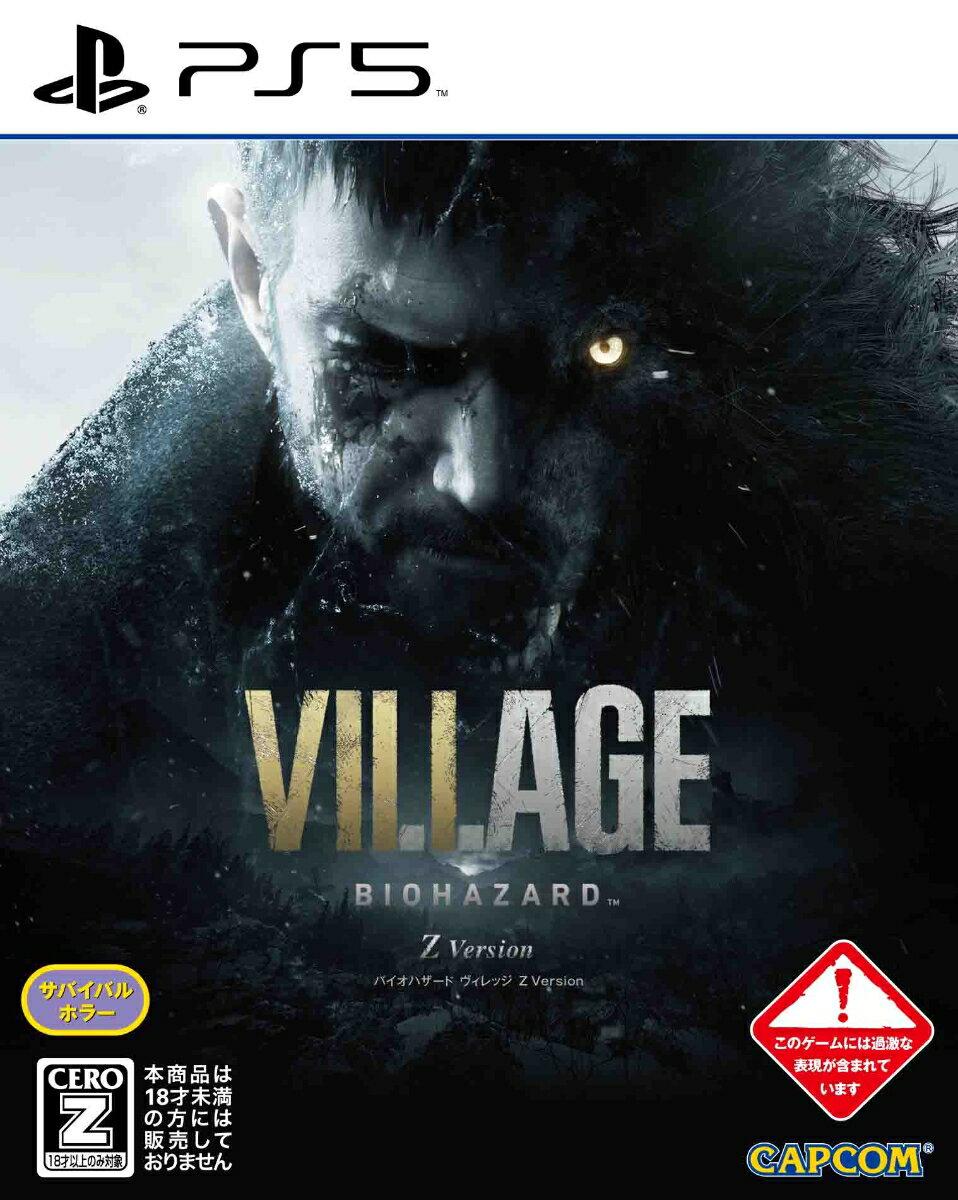 【特典】BIOHAZARD VILLAGE Z Version PS5版(数量限定封入特典:武器パーツ「ラクーン君」と「サバイバルリソースパック」が手に入るプロダクトコード)