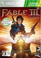 Fable III Xbox360 プラチナコレクション