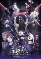 Fate/Grand Order THE STAGE-冠位時間神殿ソロモンー【完全生産限定版】【Blu-ray】