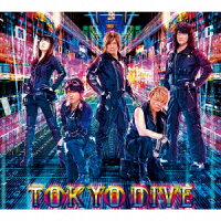 JAM Project オリジナルアルバム「TOKYO DIVE」