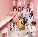 【楽天ブックス限定先着特典】Sing Out! (通常盤) (ポストカード(Type B絵柄)付き)...
