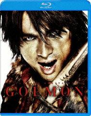 GOEMON【Blu-ray】 [ 江口洋介 ]