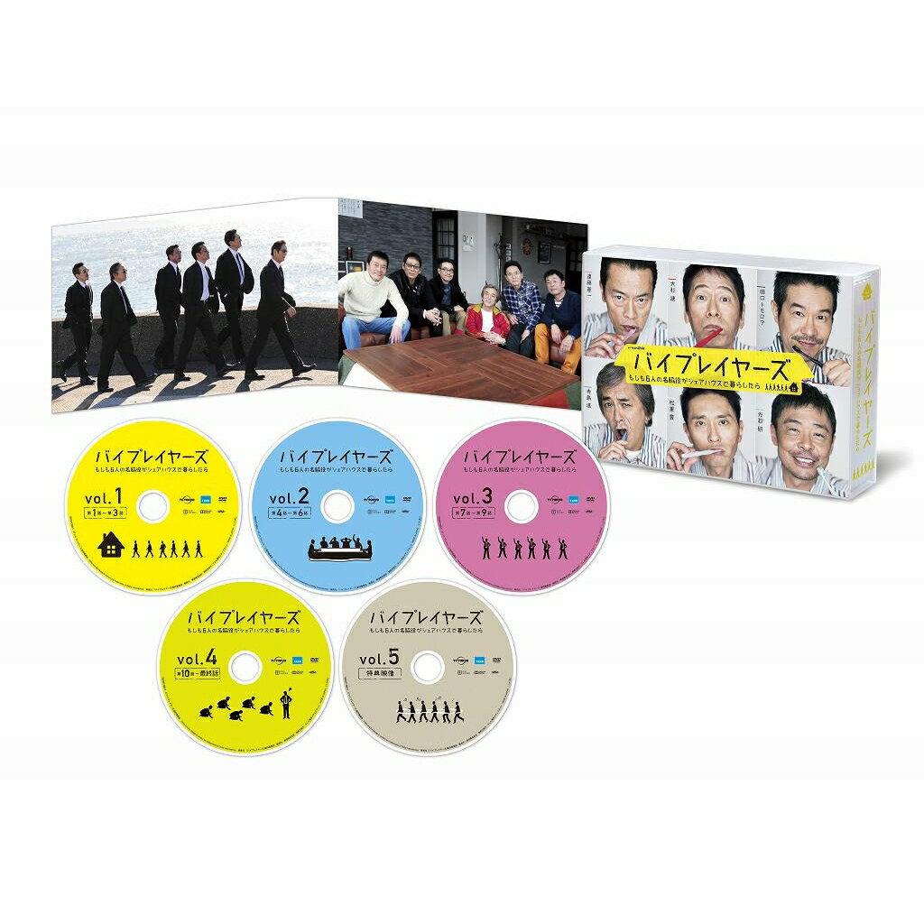 バイプレイヤーズ〜もしも6人の名脇役がシェアハウスで暮らしたら〜DVD BOX(5枚組)