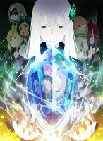 Re:ゼロから始める異世界生活 2nd season 1【Blu-ray】