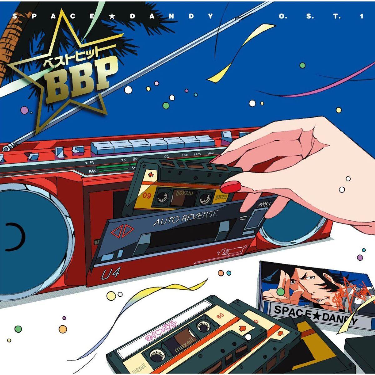 TVアニメーション「スペース☆ダンディ」O.S.T.1 ベストヒット BBP画像