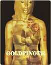 007/ゴールドフィンガー 製作50周年記念版[スチールブック仕様]【数量限定生産】【Blu-ray】
