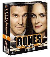 BONES-骨は語るー シーズン11 SEASONS コンパクト・ボックス
