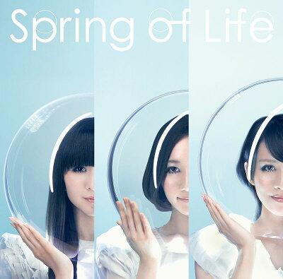 【送料無料】Spring of Life