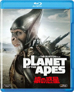 PLANET OF THE APES/猿の惑星【Blu-ray】 [ マーク・ウォールバーグ ]