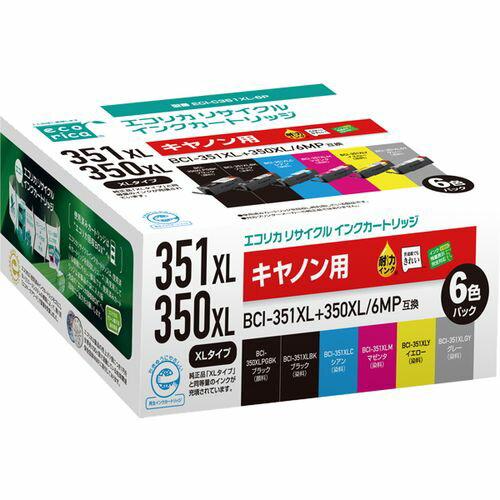 BCI-351XL+350XL/6MP 互換リサイクルインクカートリッジ 6色パック ECI-C351XL-6P エコリカ