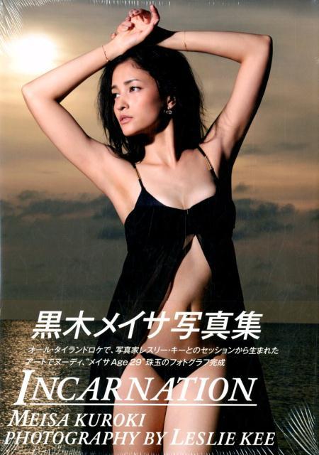 エンターテインメント, その他 INCARNATION TOKYO NEWS MOOK