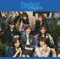 Sing Out! (初回仕様限定盤 CD+Blu-ray Type-D)