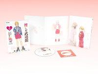 「推しが武道館いってくれたら死ぬ」Blu-ray Vol.1【Blu-ray】