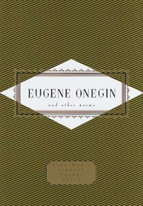 Eugene Onegin and Other Poems: And Other Poems [With Ribbon] EUGENE ONEGIN & OTHER POEMS-EV (Everyman's Library Pocket Poets) [ Alexander Pushkin ]