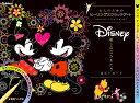 Disney 癒しのなかまたち ポストカード (大人のための
