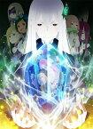 Re:ゼロから始める異世界生活 2nd season 3【Blu-ray】 [ 小林裕介 ]