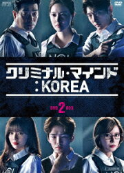クリミナル・マインド:KOREA DVD-BOX2
