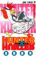 HUNTER×HUNTER(4)(9784088726724)