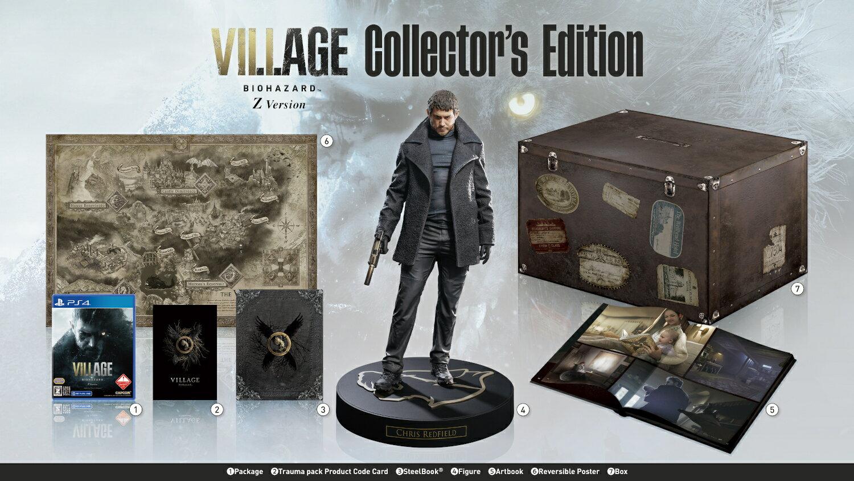 BIOHAZARD VILLAGE Z Version COLLECTOR'S EDITION PS4版画像