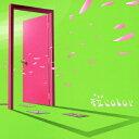 カラオケで歌いたい泣ける・感動する卒業ソング 「グリーン」の「桜color」を収録したCDのジャケット写真。