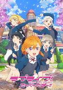 ラブライブ!スーパースター!! 6 (特装限定版)【Blu-ray】