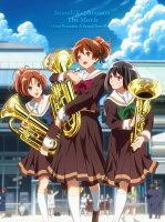 劇場版 響け!ユーフォニアム〜誓いのフィナーレ〜【Blu-ray】