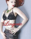 Lingerie: A Modern Guide LINGERIE [ Quarto Publishing ]