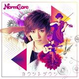 カウントダウン (初回限定盤 CD+DVD)