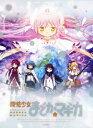 【送料無料】魔法少女まどか☆マギカ 6【Blu-ray】