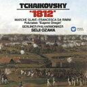チャイコフスキー:序曲「1812年」/スラヴ行進曲 幻想曲「フランチェスカ・ダ・リミニ」 他 [ 小澤征爾/ベルリン・フィルハーモニー管弦楽団 ]