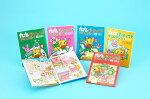 九九パーフェクトゲームブック(5巻セット)