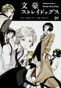 4/12アニメ第3シーズン開始!