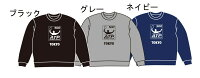 【楽天ジャパンオープン】スウェット グレー【Mサイズ】
