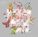 デジモンアドベンチャー tri.キャラクターソング「デジモン編」 (初回限定盤) [ (アニメーション) ]