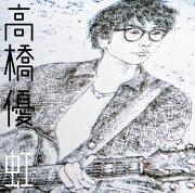 虹/シンプル (期間生産限定盤 CD+DVD)