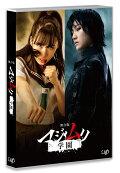 舞台版「マジムリ学園」【Blu-ray】