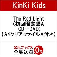 【先着特典】The Red Light (初回限定盤A CD+DVD) (A4クリアファイルA付き)