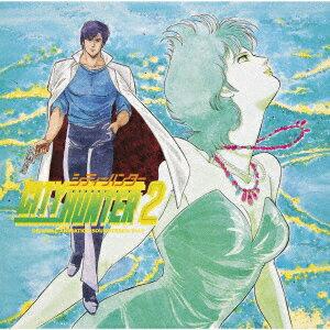 CITY HUNTER 2 オリジナル・アニメーション・サウンドトラック Vol.1画像