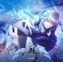 EXIT TUNES PRESENTS Kaitonation feat.KAITO [ (V.A.) ]