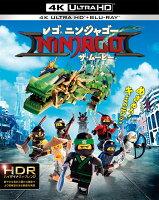 レゴ ニンジャゴー ザ・ムービー<4K ULTRA HD&2D ブルーレイセット>(2枚組)【4K ULTRA HD】
