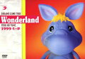 DREAMS COME TRUE Wonderland 1999 冬の夢