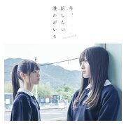 タイトル未定 (初回限定盤 CD+DVD Type-A)