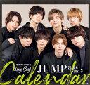 Hey! Say! JUMP 2020.4-2021.3 オフィシャルカレンダー (講談社カレンダー...