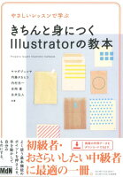9784844366751 - デザイン関連の書籍・雑誌も読み放題「AmazonのKindle Unlimited」
