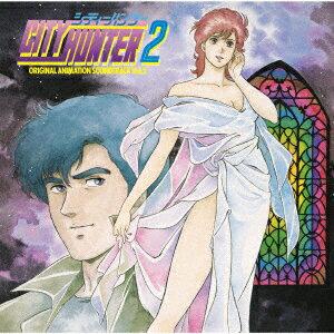 CITY HUNTER 2 オリジナル・アニメーション・サウンドトラック Vol.2画像