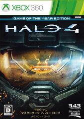 【楽天ブックスなら送料無料】Halo 4 : Game of the Year Edition