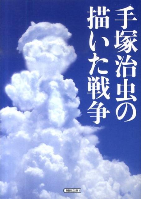 大阪大空襲