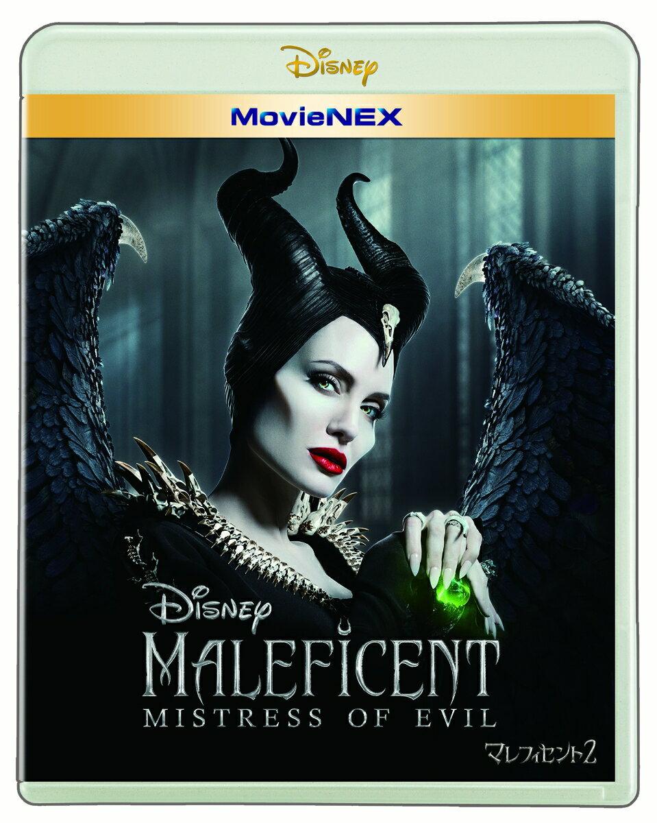 マレフィセント2 MovieNEX