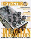 【送料無料】THE EFFECTOR book(vol.15)