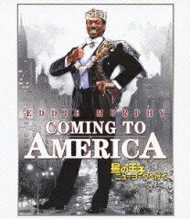 【楽天ブックスならいつでも送料無料】星の王子ニューヨークへ行く【Blu-ray】 [ アーセニオ・...